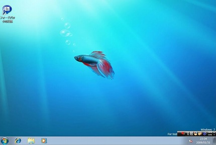 Windows 7 Desk Top