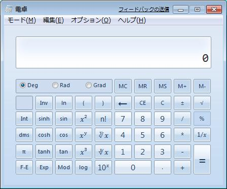 Calculator/Function (電卓・関数)