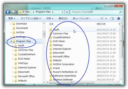 ディスク クリーンアップ : OS内の不要ファイルを徹底的に削除する