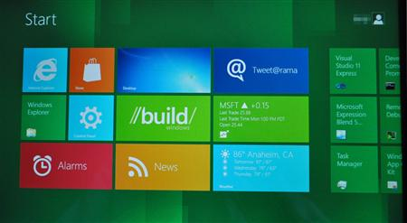 ウィンドウズ8(開発名)の画面